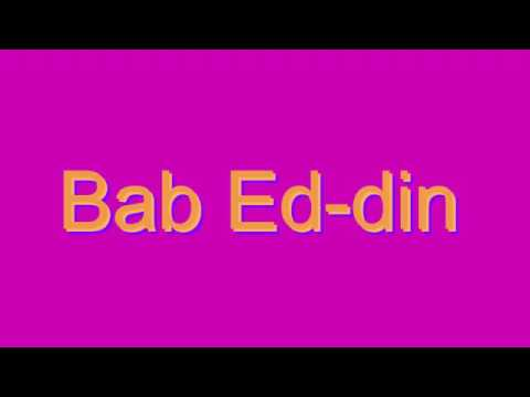 bab ed-din