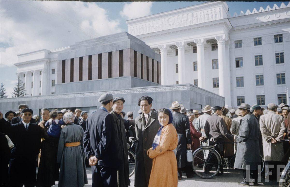 mongolian people's republic