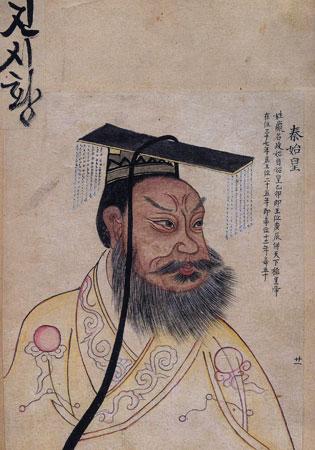Qin Shi Huang Di