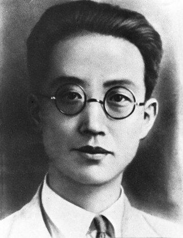 Qu Qiu Bai