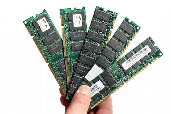 random-access memory