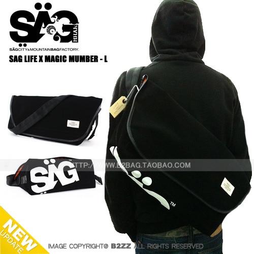 sag bag