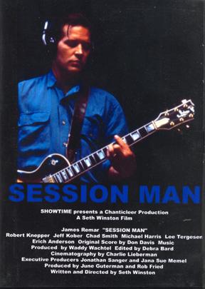 sessionman