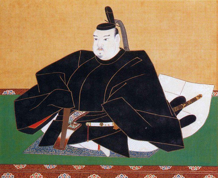 shoguns