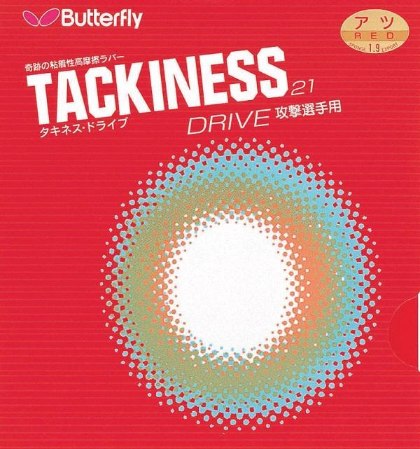 tackiness