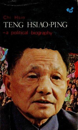 teng hsiao-ping