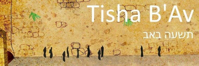 tishah b'av
