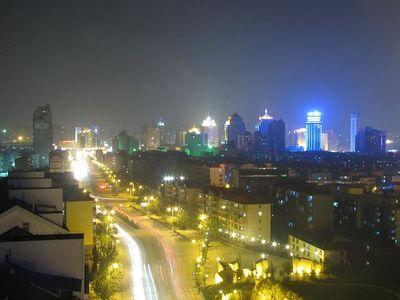Xining