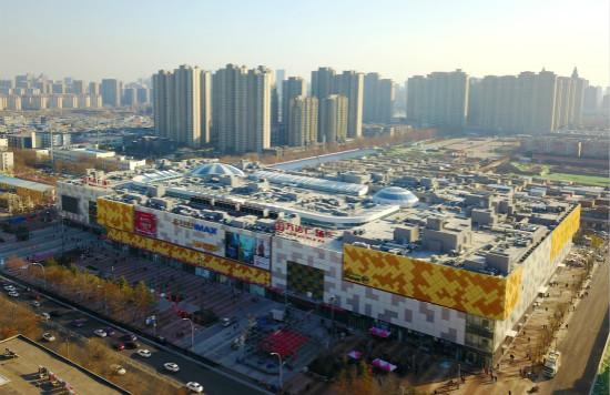 Xinxiang