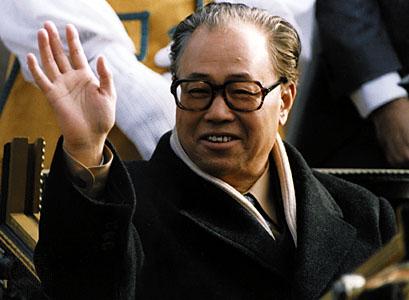 Zhao Ziyang