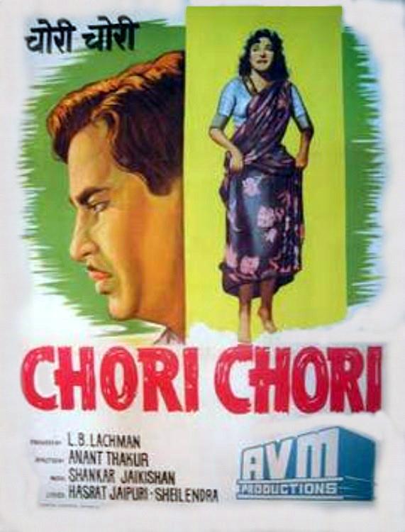chori-