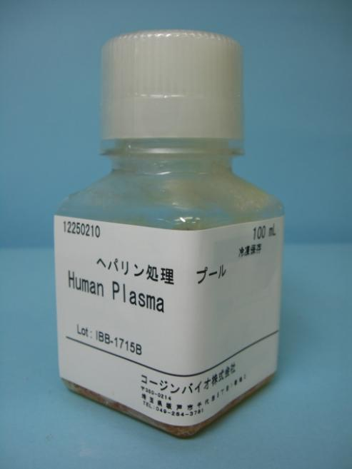 normal human plasma