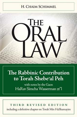 oral law