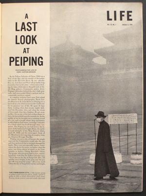 peiping