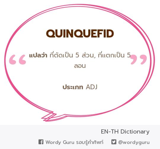 quinquefid