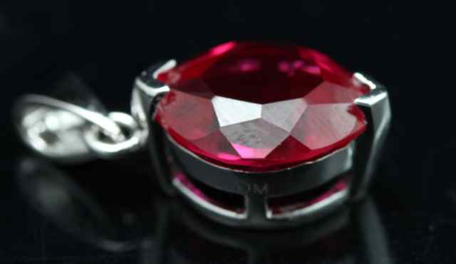 Siberian ruby