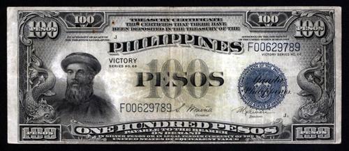 treasury certificate