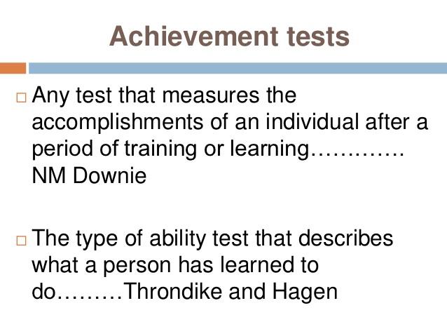 achievement test