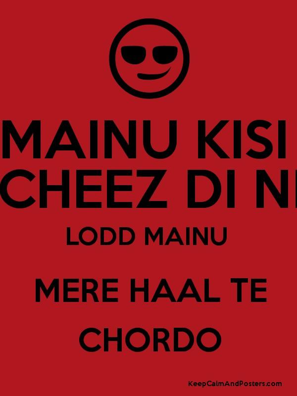 chordo- Liberal Dictionary