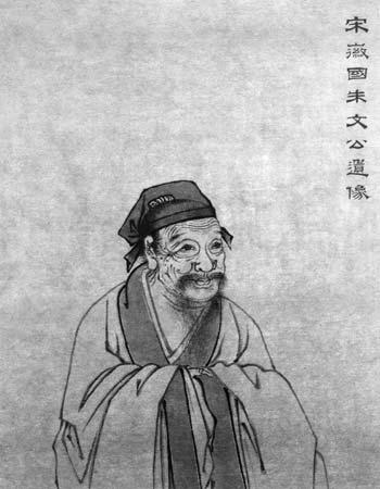 Chu Xi