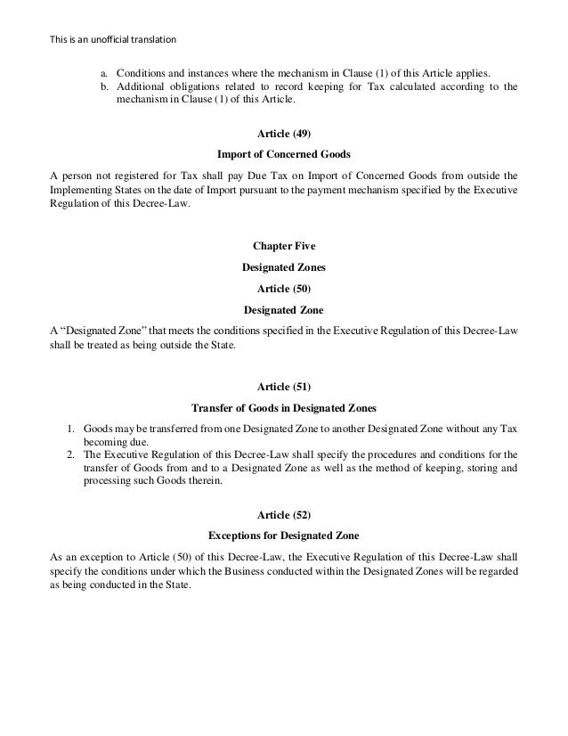 decree-law