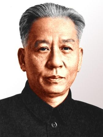 Liu Shao Qi