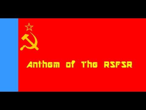 rsfsr