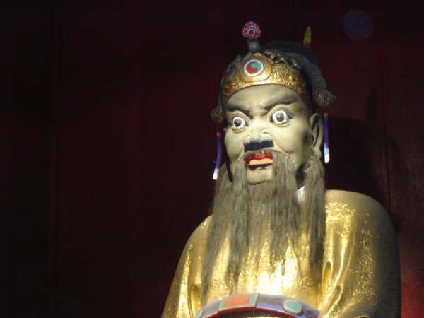 Wu Hou