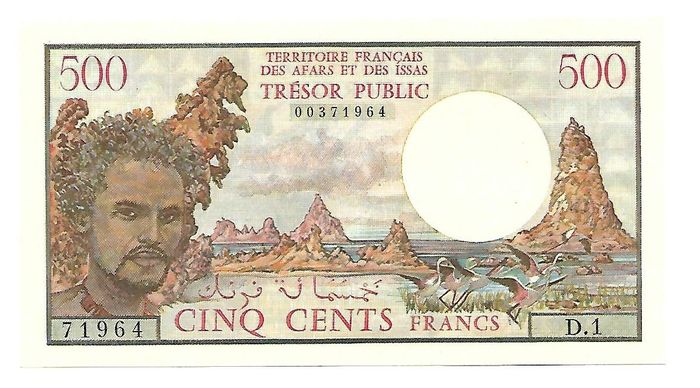French Territory of Afars and Issas - 500 Francs 1975 - Pick 33