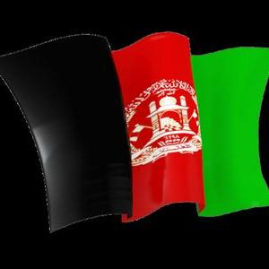 Afg Pictures