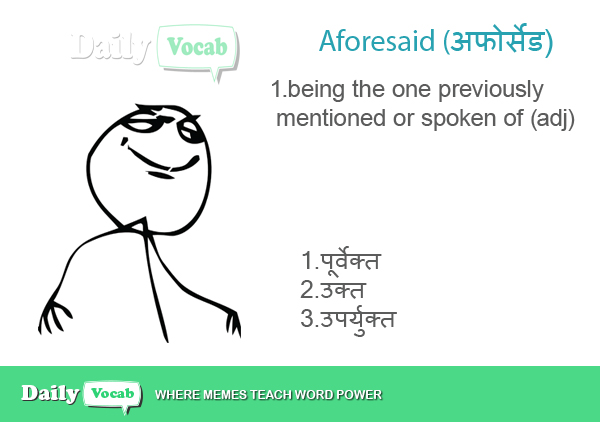 Aforesaid Hindi English meaning