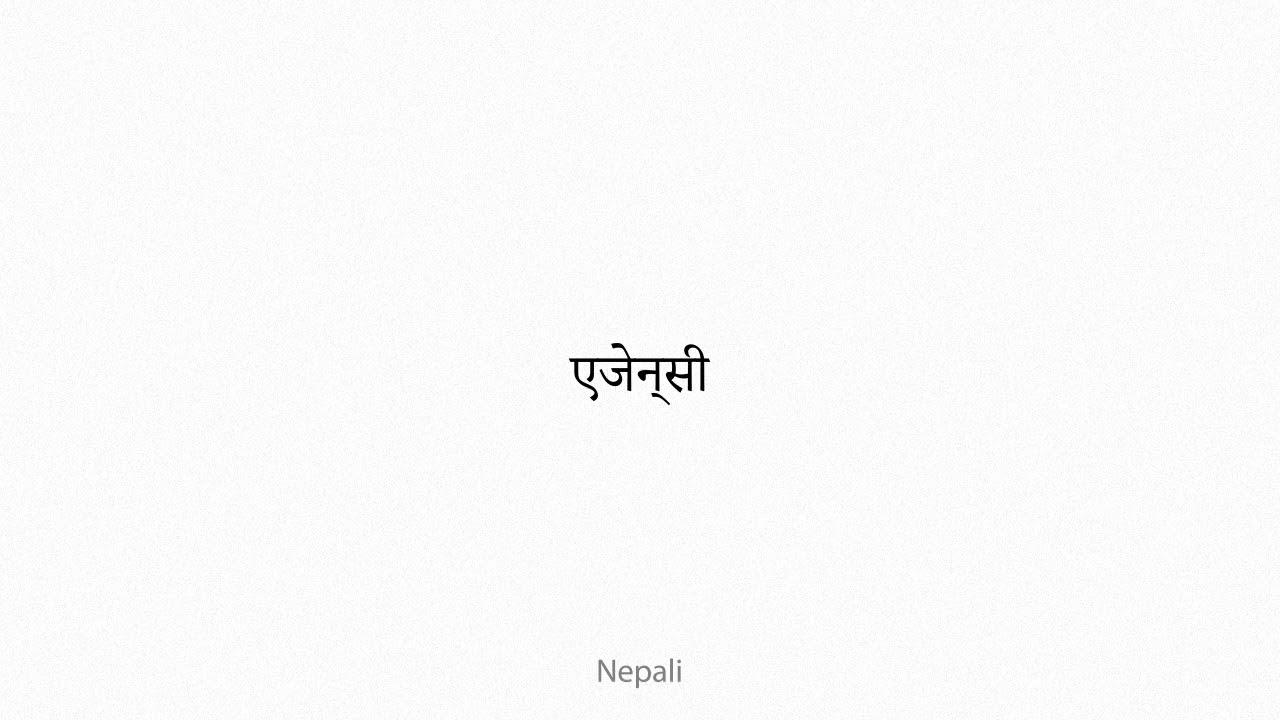 agentival Multilingual Translation