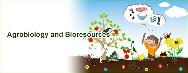 School of Agriculture Utsunomiya University | Agrobiology and Bioresources