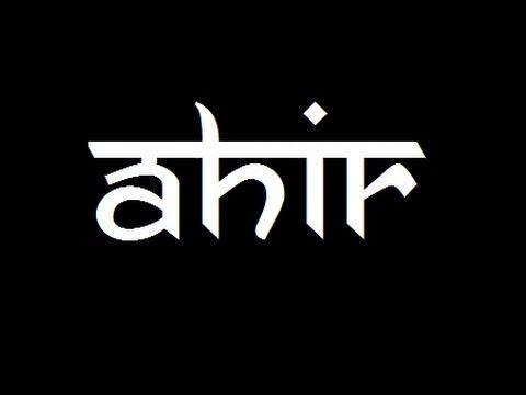 Khamoshiyan   Ahir - The Brand