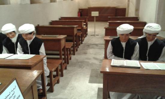 Al-Ahmadiya School: Schoolroom