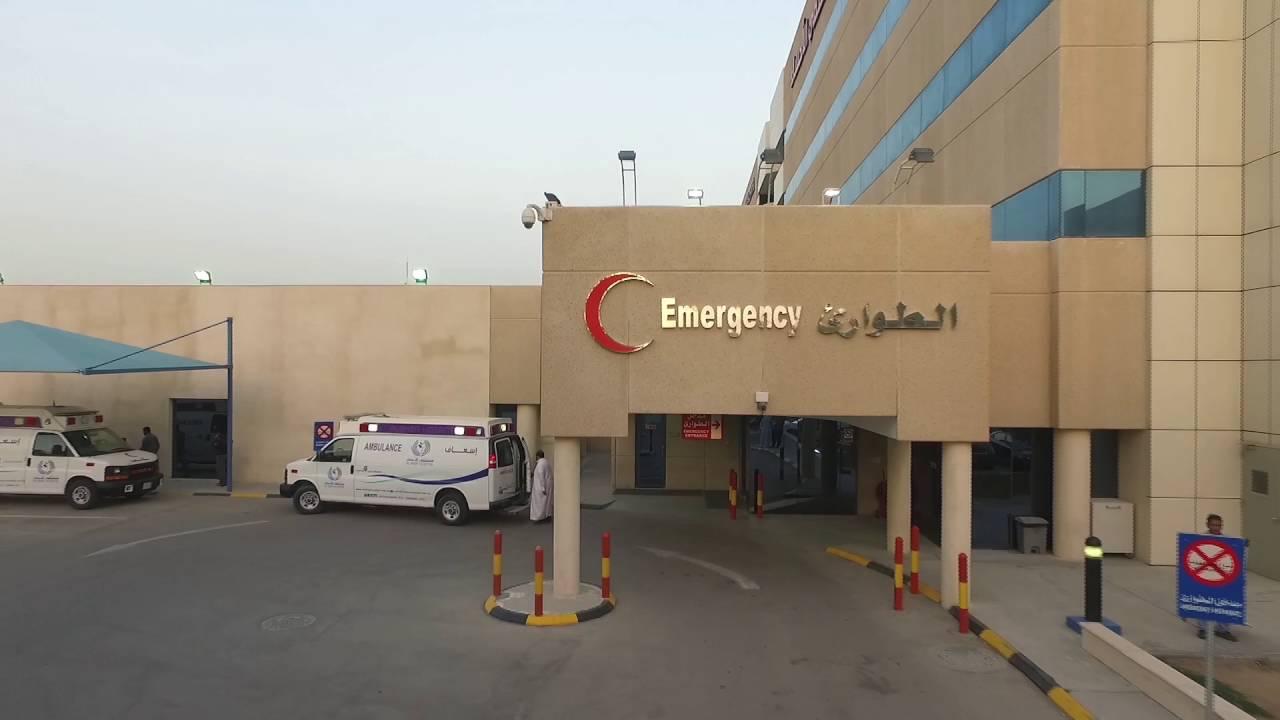 Al Ahsa Hospital Overview 2016 .