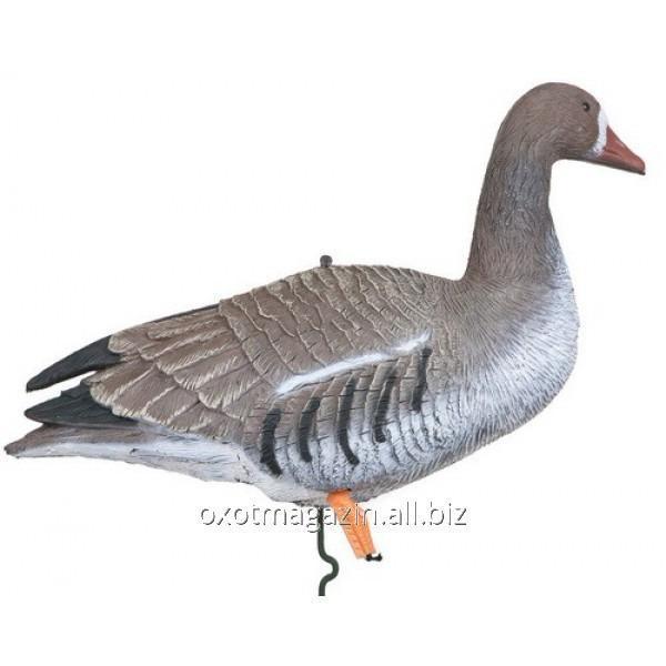Goose bausond 4400/5 FSM