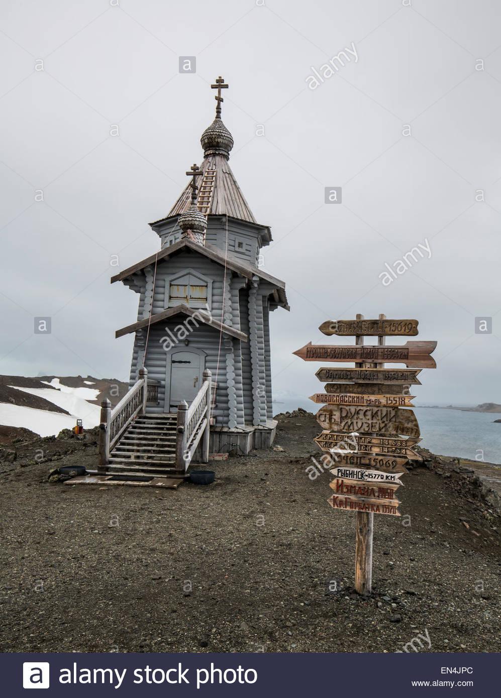 Trinity Church, la Isla Rey Jorge, cerca de la estación Rusa Bellingshausen,  Antártida