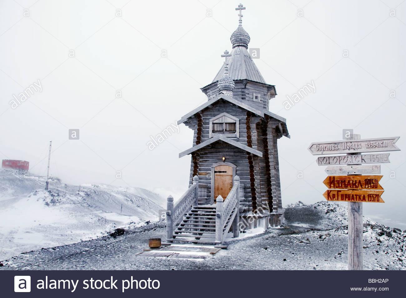 La Iglesia Ortodoxa Rusa, cerca de la estación Bellingshausen en la Isla  Rey Jorge, cerca de la Antártida