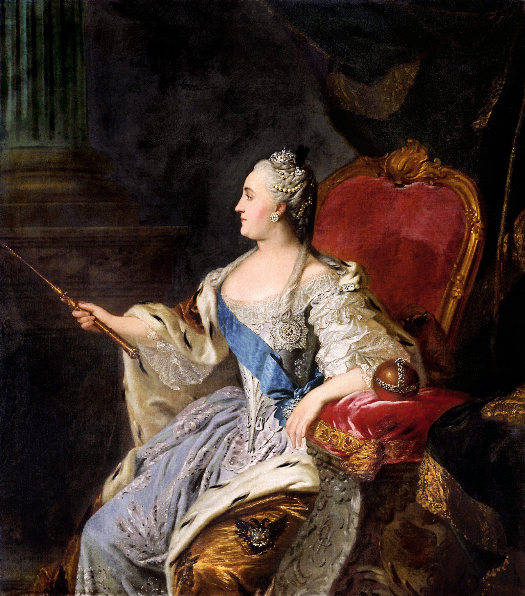 The future Empress Catherine II