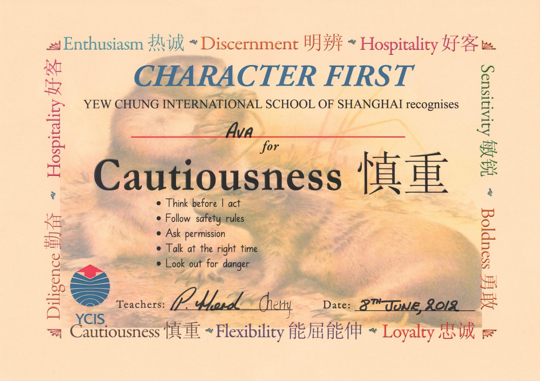 cautiousness