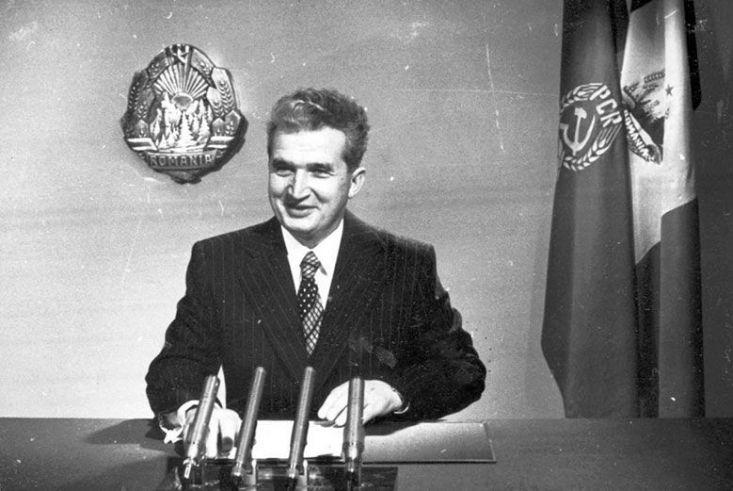 Nicolae Ceausescu Los delirios de un tirano