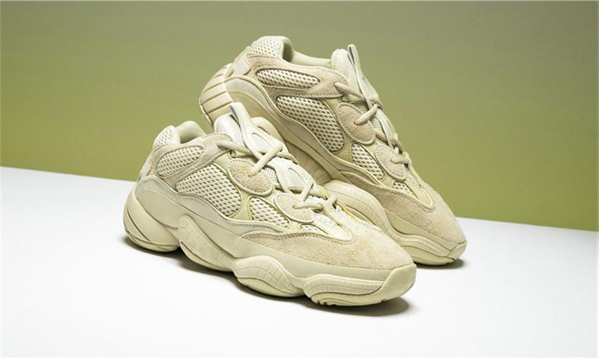 Compre 2018 Desert Rat 500 Blush Order Confirmed Desert Rat Boost  Zapatillas Deportivas Kanye West Super Moon Zapatillas Amarillas Con Caja  Original A