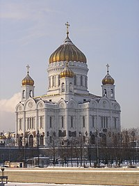 The rebuilt Cathedral of Christ the Saviour, currently the second tallest Orthodox  church