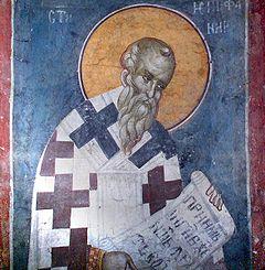 Gospel of the Ebionites