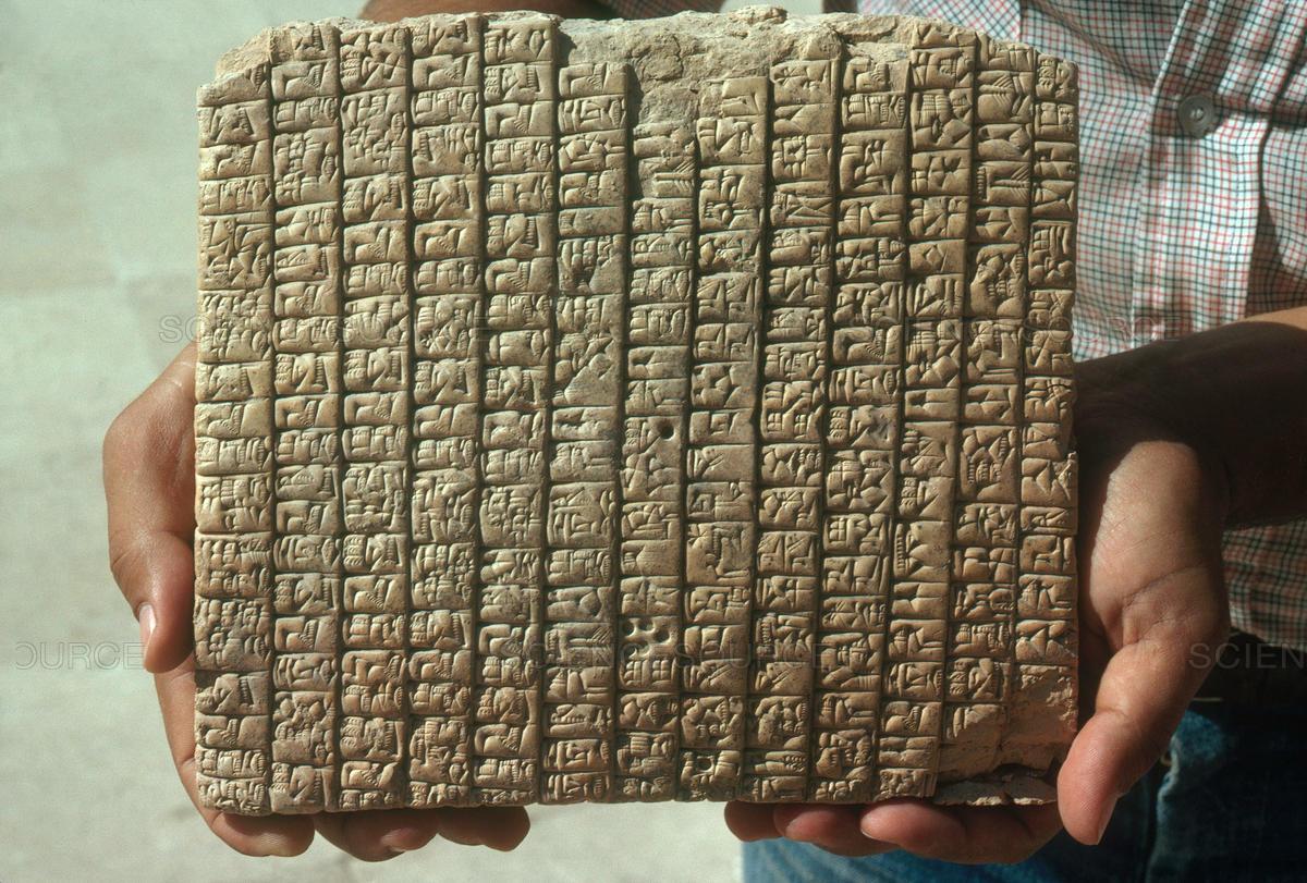Eblaite Clay Tablet