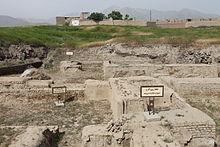 Excavations in Ecbatana