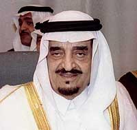 El rey Fahd de Arabia Saudí.