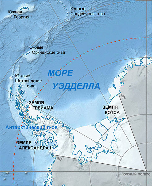 Archivo:Falkland-islands-dependencies-map-rus.jpg