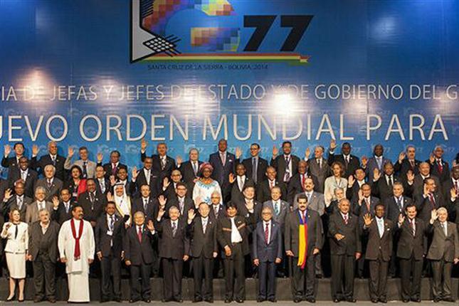 El planteamiento del Grupo de países en vías de desarrollo y China (G77+China),  que celebró el fin de semana una cumbre extraordinaria por el 50  aniversario